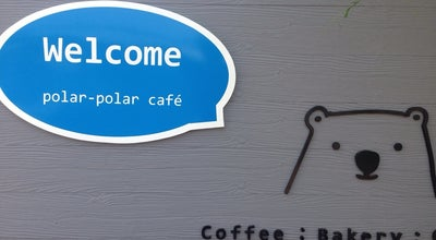 Photo of Cafe polar-polar cafe at Nakhon Ratchasima, Thailand