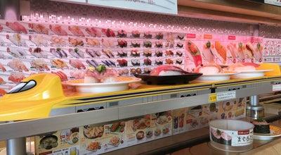 Photo of Sushi Restaurant 魚べい シュロアモール筑紫野店 at 大字原田836-4, Chikushino-shi 818-0024, Japan