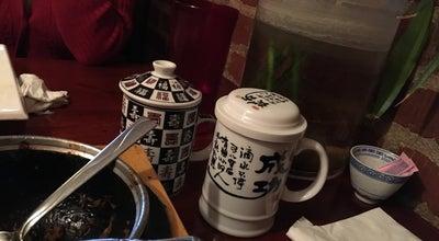 Photo of Korean Restaurant Red Chili at 435 E Elk Ave, Elizabethton, TN 37643, United States