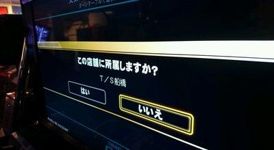 Photo of Arcade タイトーステーション 船橋店 at 本町1-6-1, 船橋市, 千葉県 273-0005, Japan