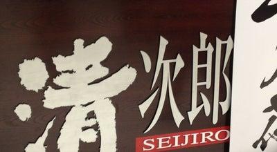 Photo of Sushi Restaurant 回転鮨清次郎 フェザン店 at 盛岡駅前通1-44, 盛岡市 020-0034, Japan