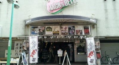 Photo of Indie Movie Theater CINEMA JACK & BETTY at 中区若葉町3-51, 横浜市 231-0056, Japan
