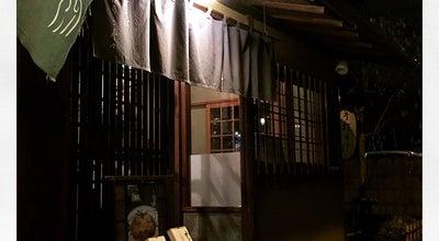 Photo of Japanese Restaurant 段葛 こ寿々 at 小町2-13-4, 鎌倉市 248-0006, Japan