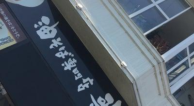 Photo of Ramen / Noodle House 油そば専門店 歌志軒 鈴鹿店 at 道伯2-11-10, 鈴鹿市, Japan