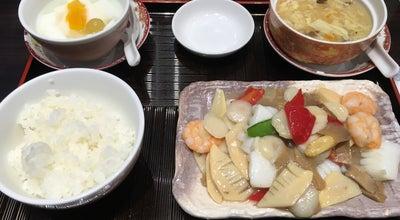 Photo of Chinese Restaurant 梅蘭 イオンモール多摩平の森 at 多摩平2-4-1, 日野市 191-0062, Japan