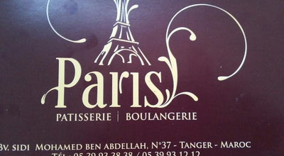 Photo of Bakery Boulangerie Paris at Morocco