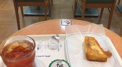 Photo of Bakery ヴィドフランス ふじみ野店 at ふじみ野西1-1-1, 富士見市 354-0035, Japan
