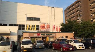 Photo of Burger Joint モスバーガー 大野城店 at 瓦田5-3-1, 大野城市 816-0932, Japan