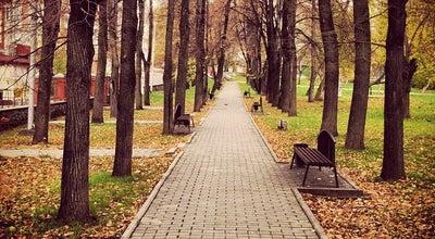Photo of Park Сквер Уральских Добровольцев at Ул. Куйбышева, Пермь, Russia