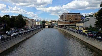 Photo of Bridge Чугунный мост at Овчинниковская Наб., Москва, Russia
