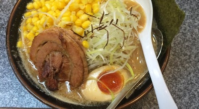 Photo of Ramen / Noodle House 小林亭 at 愛甲270-1, 厚木市 243-0028, Japan