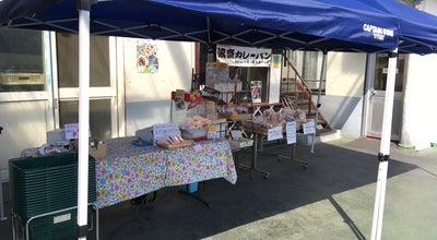 Photo of Bakery 高久製パン at 老松町10-18, 平塚市 254-0033, Japan