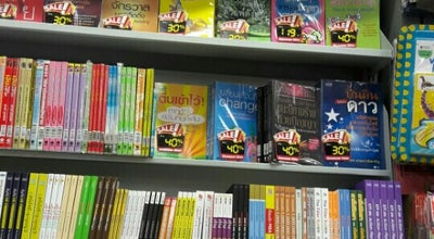 Photo of Bookstore SE-ED Book Center at Big C Roi-et, Thailand