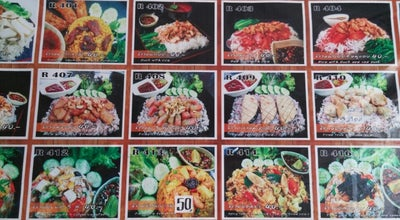 Photo of Vegetarian / Vegan Restaurant เจไม่จำเจ Jay Mai Jam Jay Vegetarian at Suthep Rd., Chiang Mai 50200, Thailand