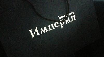 Photo of Boutique Империя at Ул. Немига, 12, Минск, Belarus