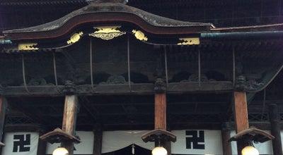 Photo of Buddhist Temple 善光寺 本坊 大勧進 at 元善町492, 長野市 380-8501, Japan