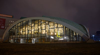 Photo of Opera House Opernhaus at Kuhstr. 12, Dortmund 44137, Germany
