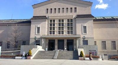 Photo of Art Museum 大阪市立美術館 (Osaka City Museum of Fine Arts) at 天王寺区茶臼山町1-82, 大阪市 543-0063, Japan