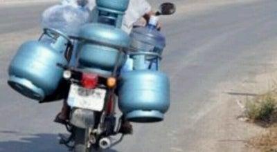 Photo of Road Vali Ozan Caddesi at Turkey