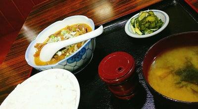 Photo of Japanese Restaurant きくりん at 長田603-3, 真岡市, Japan