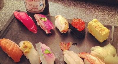 Photo of Sushi Restaurant すしざんまい 浅草雷門店 at 浅草1-3-6, 台東区 111-0032, Japan