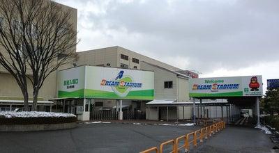 Photo of Racetrack 富山競輪場 at 岩瀬池田町8-2, 富山市 931-8376, Japan