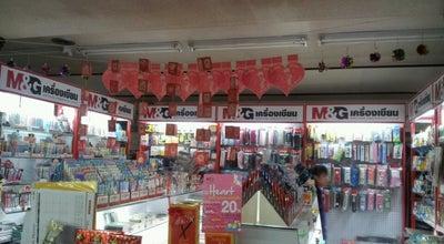 Photo of Bookstore เรียนดี @rieandee at 39,41,43 เวสสุวรรณ, เมือง 60000, Thailand
