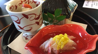 Photo of Japanese Restaurant 隠れ里 車屋 at 城南2-9-13, 藤沢市 251-0057, Japan