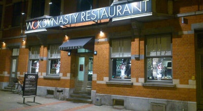 Photo of Chinese Restaurant Wok Dynasty at L.e. Van Arenberghplein 11, Heverlee 3001, Belgium