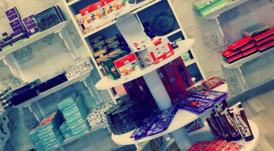 Photo of Dessert Shop قطوف وحلا | Kattof sweets at Dhahran, Saudi Arabia