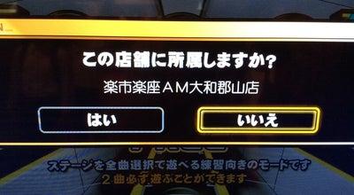 Photo of Arcade 楽市楽座 イオンモール大和郡山 at 下三橋町741, 大和郡山市 639-1101, Japan