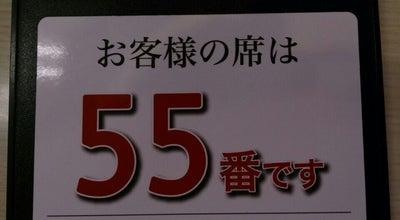 Photo of Sushi Restaurant 魚べい 郡山横塚店 at 横塚2-236-2, 郡山市 963-8803, Japan