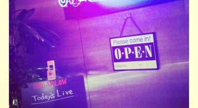 Photo of Bar Cafe&Jazz SpeakLow at 中区紙屋町2-3-23, 広島市 730-0031, Japan