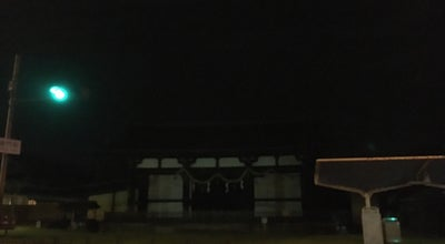 Photo of History Museum 正倉院 at 雑司町, 奈良市 630-8587, Japan