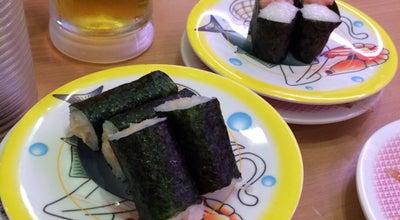 Photo of Sushi Restaurant かっぱ寿司 八幡店 at 八幡中ノ山196-1, 八幡市, Japan