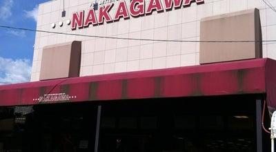 Photo of Farmers Market スーパーストア ナカガワ 男山店 at 男山石城9-12, 八幡市, Japan