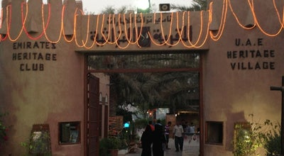 Photo of History Museum Abu Dhabi Heritage Village at United Arab Emirates