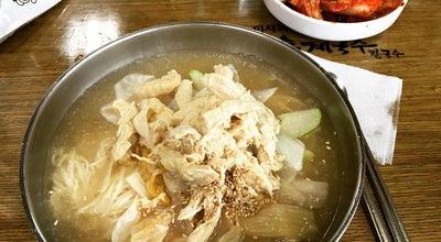 Photo of Ramen / Noodle House 미사리밀빛초계국수 at 미사대로 572, 하남시 12925, South Korea