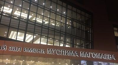 Photo of Concert Hall Концертный Зал Муслима Магомаева at Russia
