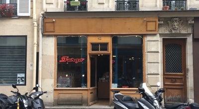 Photo of Record Shop Fargo at 42 Rue De La Folie Méricourt, Paris 75011, France