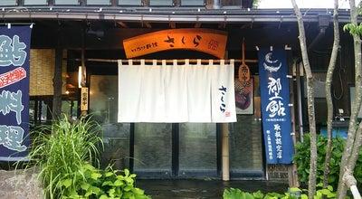 Photo of Japanese Restaurant いろり料理 さくら at Japan