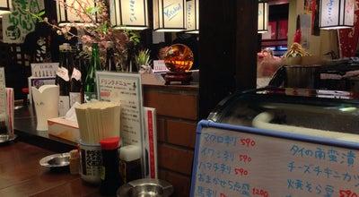 Photo of Sake Bar よさこい 駅南店 at 中央区笹口1-18-15, 新潟市 950-0911, Japan