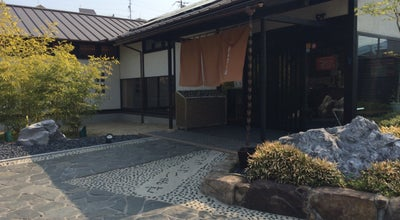 Photo of Spa 尾道平原温泉 ぽっぽの湯 at 平原2丁目1-33, Onomichi, Japan