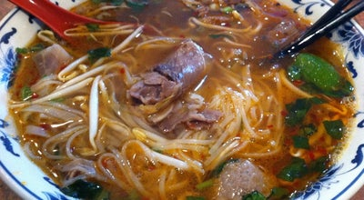 Photo of Vietnamese Restaurant Pho Tau Bay at 10660 98 Street Nw, Edmonton, Ca T5H 2N7, Canada