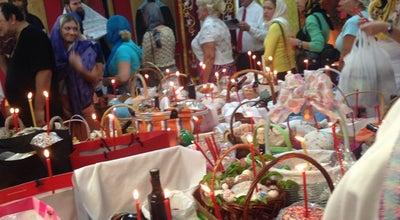 Photo of Temple Russian Saint Matrona Fondation at Dania Beach, FL, United States