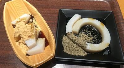 Photo of Dessert Shop 船橋屋 at 羽生pa上り, Japan