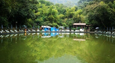 Photo of Mountain 白云山风景名胜区 | Baiyun Mountain at No.801 Guangyuan Middle Rd., Guangzhou, Gu, China