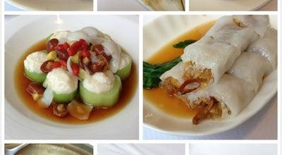 Photo of Vegetarian / Vegan Restaurant 養心茶樓 Yang Shin Vegetarian Restaurant at 松江路128號2樓, 台北市, Taiwan
