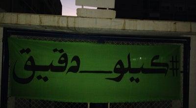 Photo of Art Gallery Kilo Dagig | كيلو_دقيق# at Atanye, Khartoum, Sudan