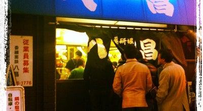 Photo of Food 八昌 薬研堀店 at 中区薬研堀10-6, 広島市 730-0027, Japan